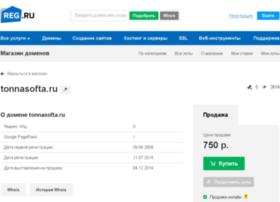 Tonnasofta.ru thumbnail