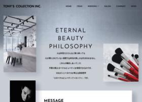 Tony-tanaka.co.jp thumbnail