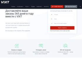 Tooktook.ru thumbnail