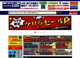 Tool-power.jp thumbnail