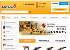 Tool34.ru thumbnail
