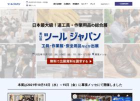 Tooljapan.jp thumbnail