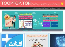 Tooptop.top thumbnail