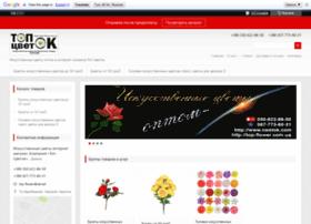 Top-flower.com.ua thumbnail