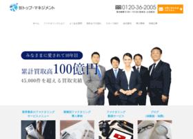 Top-management.co.jp thumbnail