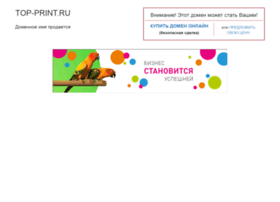Top-print.ru thumbnail