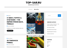 Top-sar.ru thumbnail