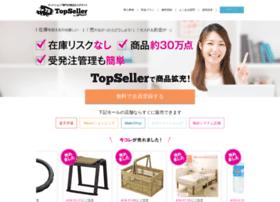 Top-seller.jp thumbnail