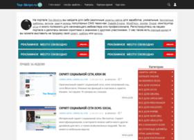 Top-skript.ru thumbnail