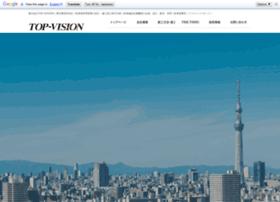 Top-vision.jp thumbnail