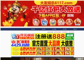 Top100cn.cn thumbnail