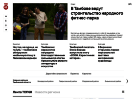 Top68.ru thumbnail