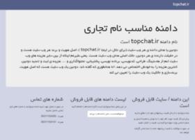 Topchat.ir thumbnail
