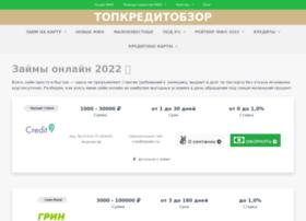 Topcreditobzor.ru thumbnail