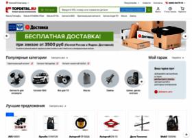 Topdetal.ru thumbnail