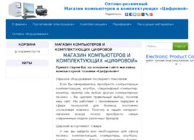 Topdigi.ru thumbnail