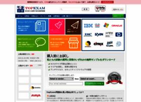 Topexam.jp thumbnail