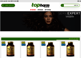 topharm.co.il at WI. טופ פארם - האתר ישראלי הזול באינטרנט