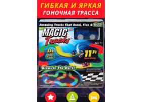 Tophitov.ru thumbnail