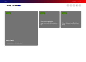 Tophotelsales.ru thumbnail