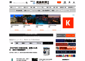 Topics.or.jp thumbnail