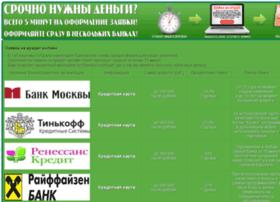 Topkreditov.ru thumbnail