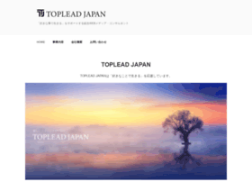 Toplead-japan.co.jp thumbnail