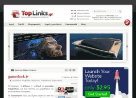 Toplinks.gr thumbnail