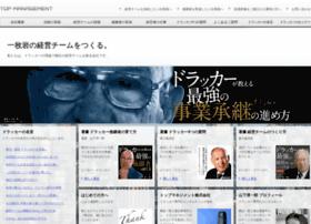 Topmanagement.co.jp thumbnail