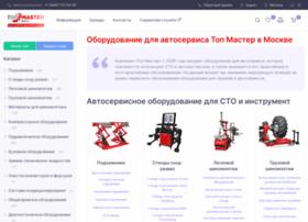 Topmaster-shop.ru thumbnail