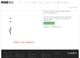 Topmedianews.ru thumbnail
