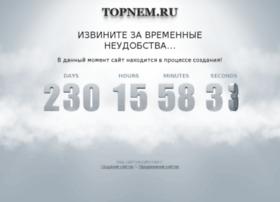 Topnem.ru thumbnail