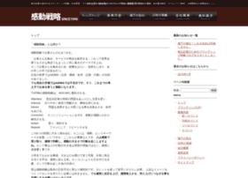 Toppa.co.jp thumbnail