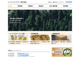 Toppan-con.co.jp thumbnail