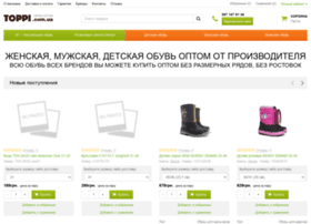 Toppi.com.ua thumbnail