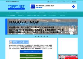 Toppy.net thumbnail