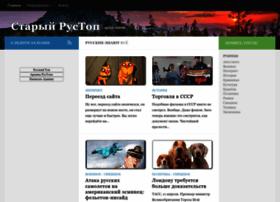 Topru.org thumbnail