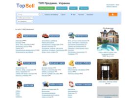 Topsell.biz thumbnail