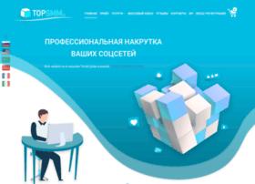 Topsmm.ru thumbnail