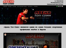 Topspin-club.ru thumbnail