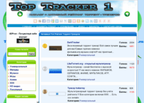 Toptracker1.ru thumbnail