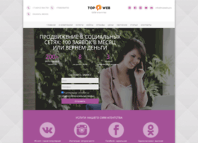 Topweb.pro thumbnail