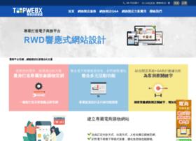 Topwebx.com.tw thumbnail