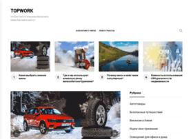 Topwork.com.ua thumbnail