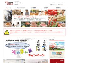 Topworld.jp thumbnail