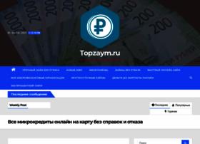 Topzaym.ru thumbnail