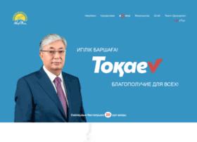 Toqaev2019.kz thumbnail
