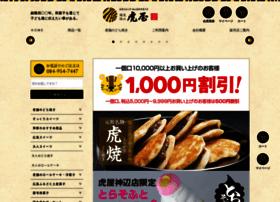 Tora-ya.co.jp thumbnail
