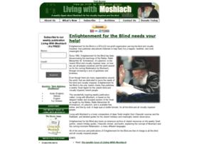 Torah4blind.org thumbnail