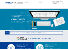 Toray-acs.co.jp thumbnail
